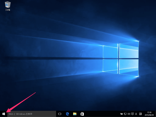 windows-10-firewall-app-allow-communicate-01
