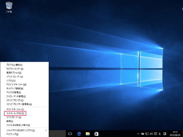 windows-10-firewall-app-allow-communicate-03