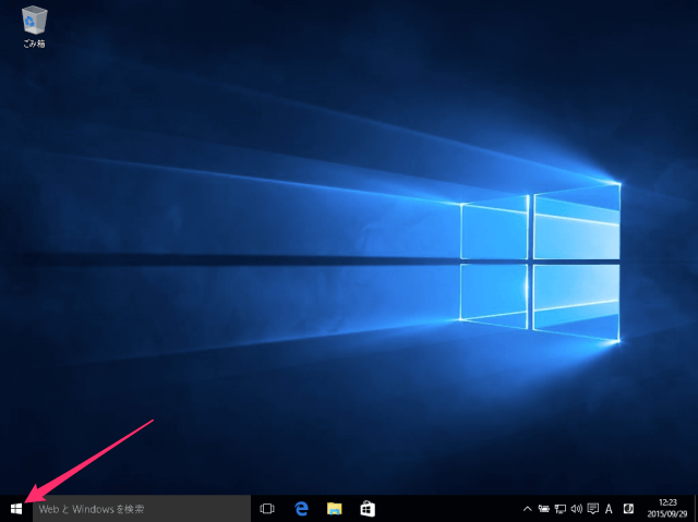 windows-10-firewall-enable-disable-01