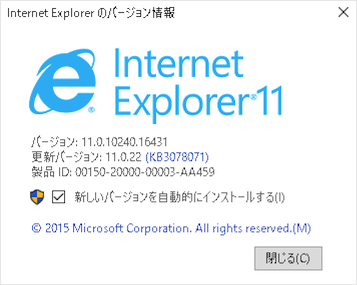 windows-10-internet-explorer-05
