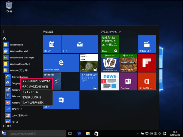 windows-10-internet-explorer-06