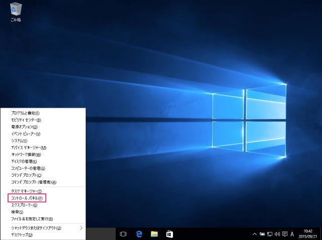 windows-10-language-pack-delete-uninstall-07