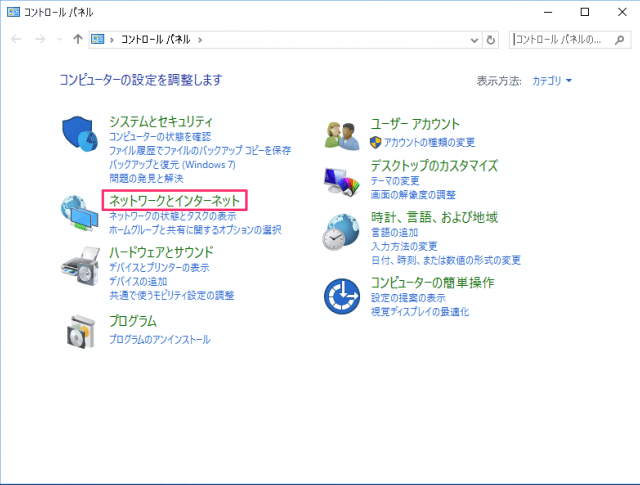 windows-10-network-ip-address-03