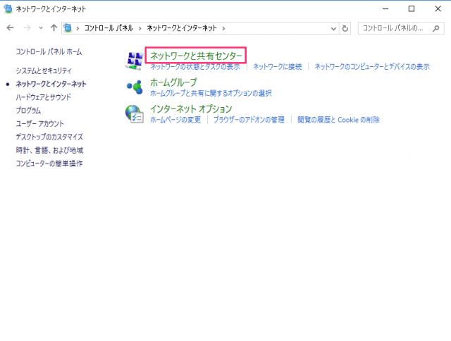 windows-10-network-ip-address-04