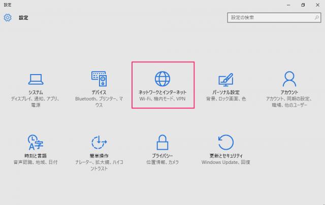 windows-10-network-ip-address-a02