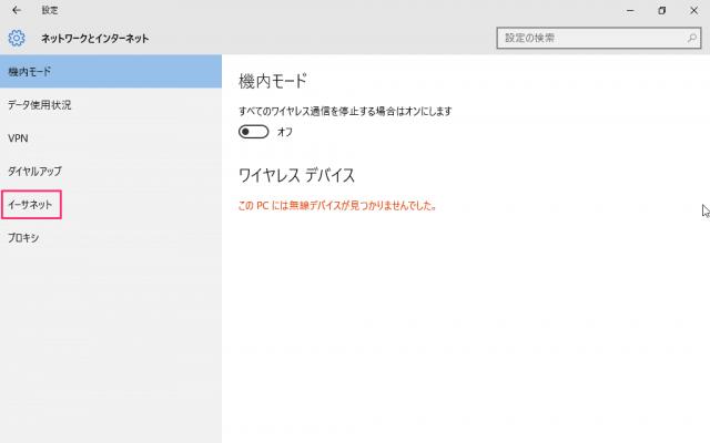 windows-10-network-ip-address-a03