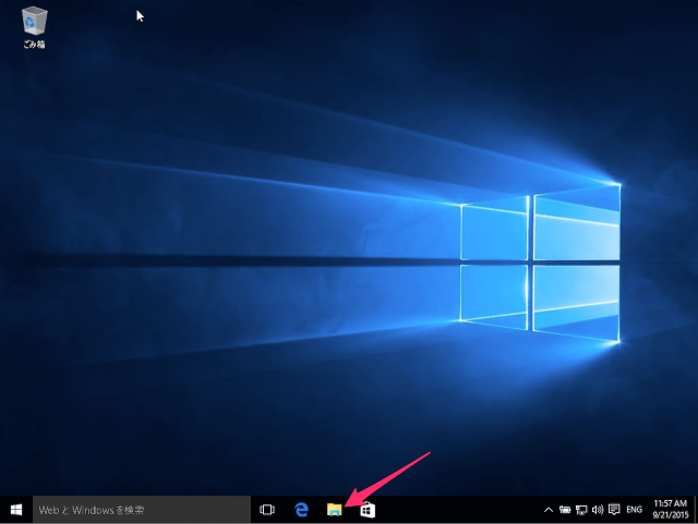 windows-10-picture-thumbnail-preview-03