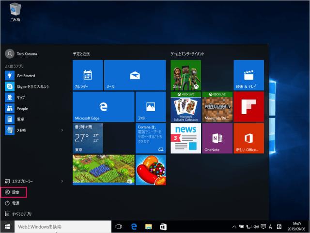 windows-10-start-menu-display-03
