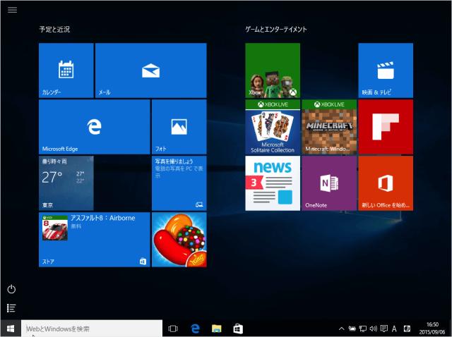windows-10-start-menu-display-10