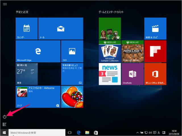windows-10-start-menu-display-13