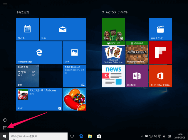 windows-10-start-menu-display-14
