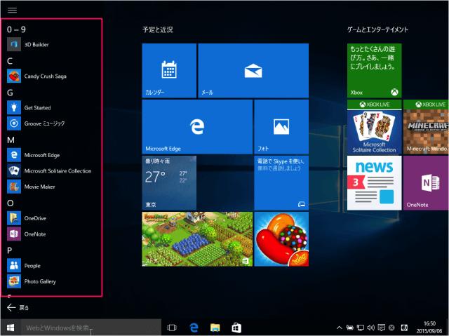 windows-10-start-menu-display-15