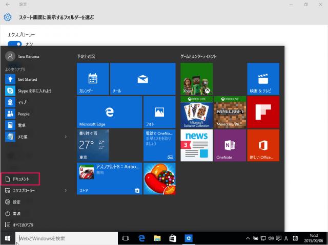 windows-10-start-menu-display-19