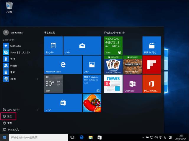 windows-10-system-information-01