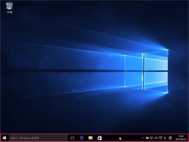 windows-10-taskbar-fix-hide-01