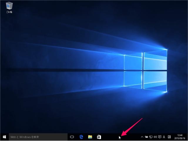 windows-10-taskbar-fix-hide-02