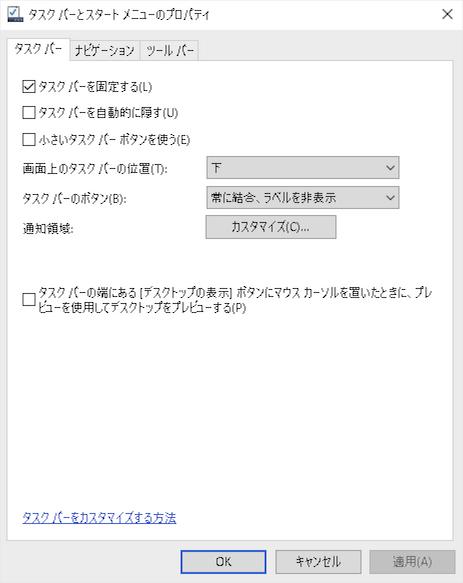 windows-10-taskbar-fix-hide-04