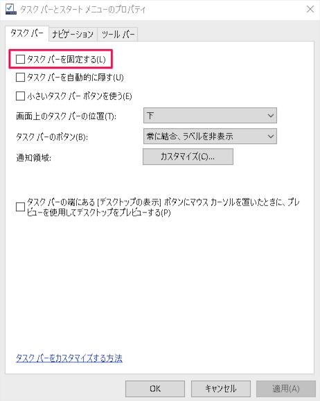 windows-10-taskbar-fix-hide-05