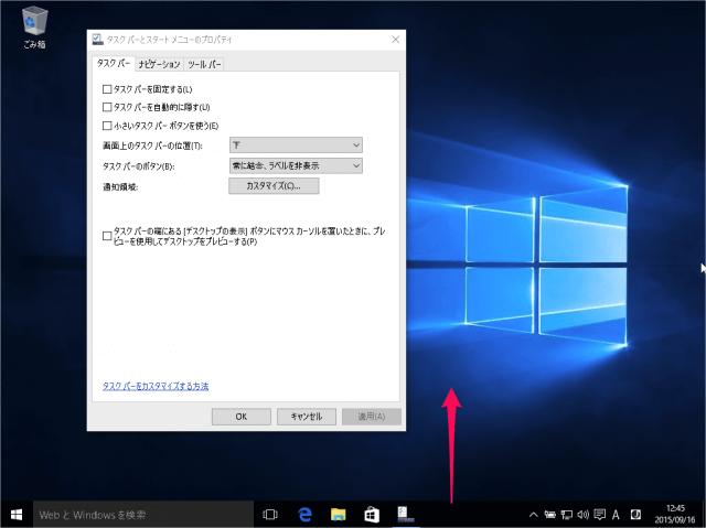 windows-10-taskbar-fix-hide-06