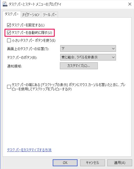windows-10-taskbar-fix-hide-08