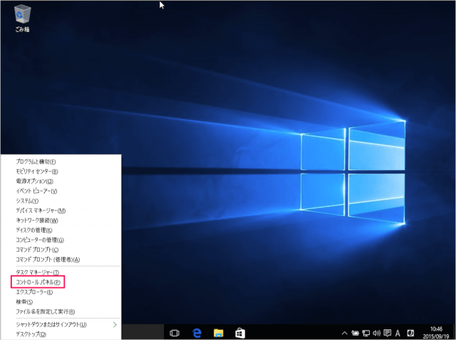 windows-10-turn-windows-features-on-or-off-02