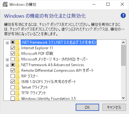 windows-10-turn-windows-features-on-or-off-05