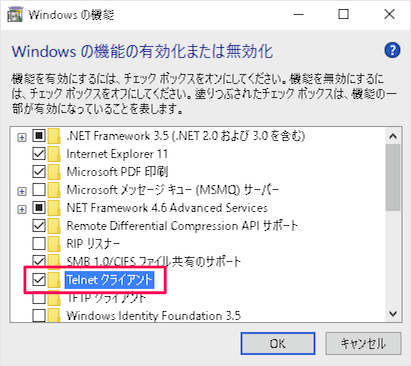 windows-10-turn-windows-features-on-or-off-06