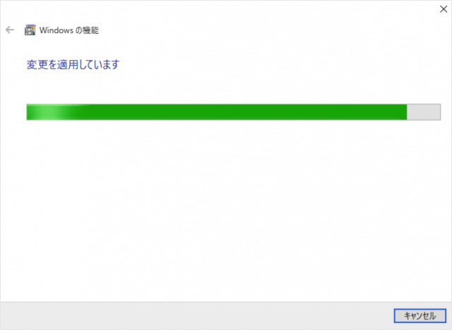 windows-10-turn-windows-features-on-or-off-08