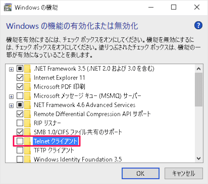 windows-10-turn-windows-features-on-or-off-10