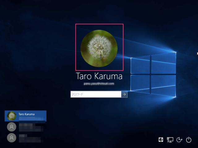 windows-10-user-account-picture-01