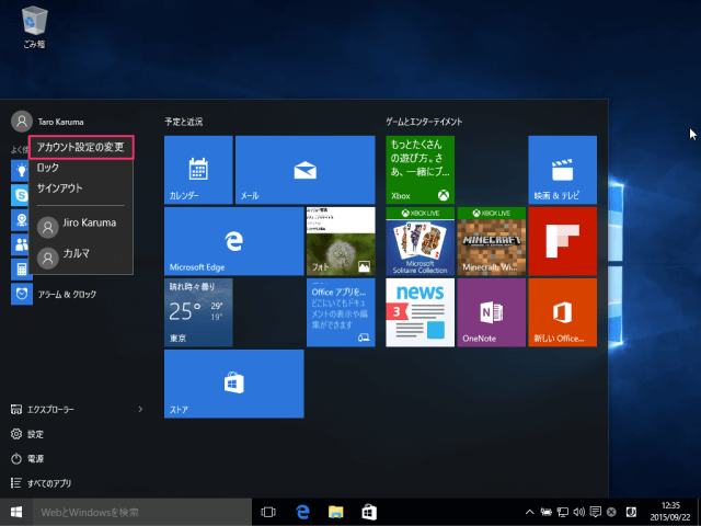 windows-10-user-account-picture-03