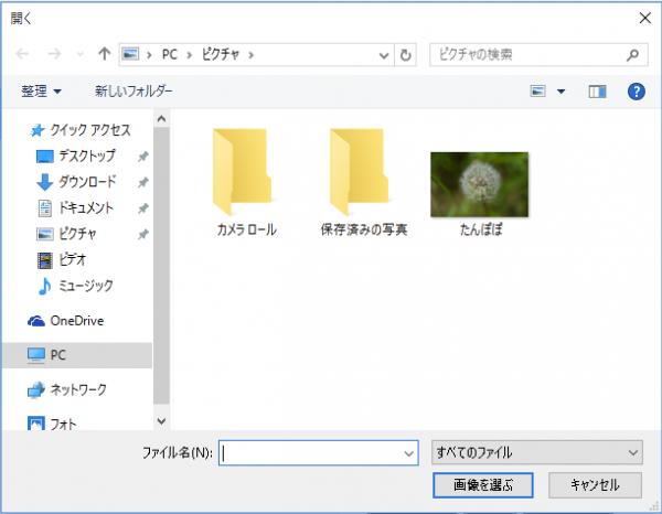 windows-10-user-account-picture-05
