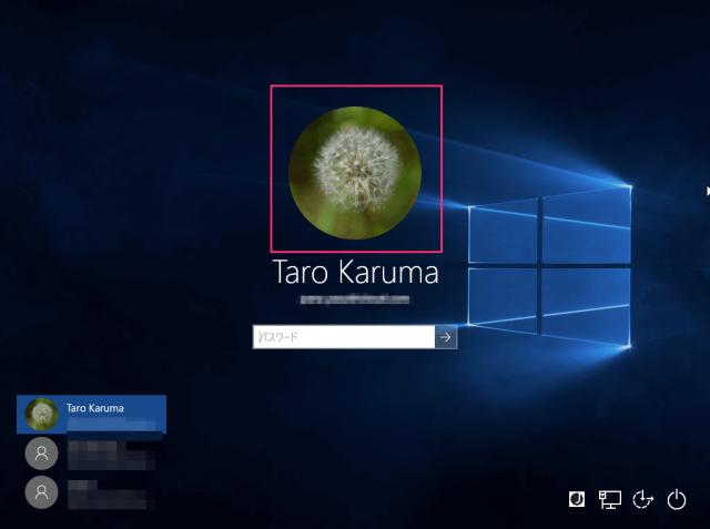 windows-10-user-account-picture-09