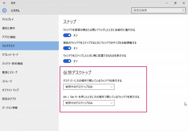 windows-10-virtual-desktop-show-all-window-app-04