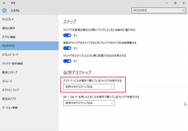 windows-10-virtual-desktop-show-all-window-app-05