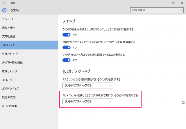 windows-10-virtual-desktop-show-all-window-app-07