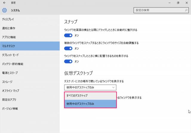 windows-10-virtual-desktop-show-all-window-app-08