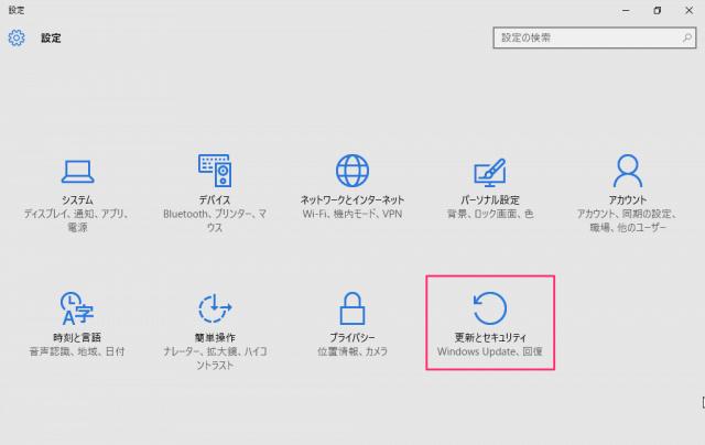 windows-10-windows-defender-virus-scan-02