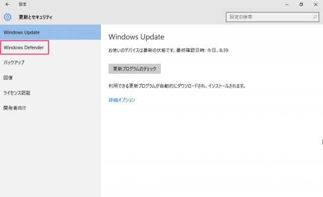windows-10-windows-defender-virus-scan-03