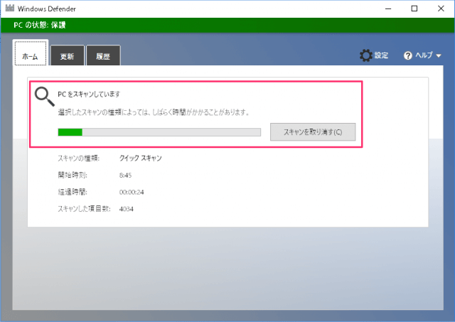 windows-10-windows-defender-virus-scan-08