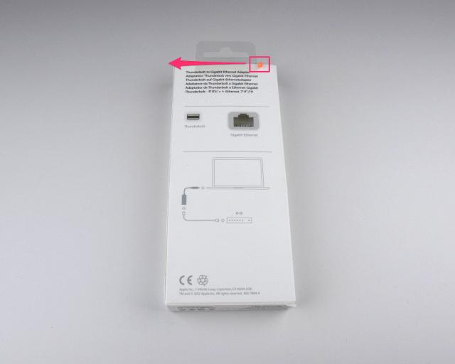 apple-gigabit-ethernet-adapter-03