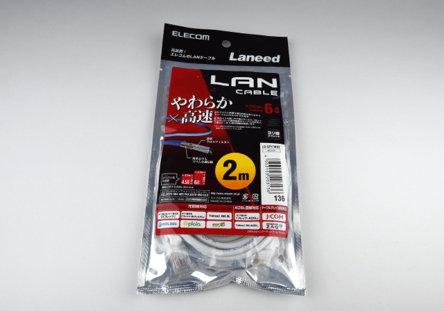 apple-gigabit-ethernet-adapter-05