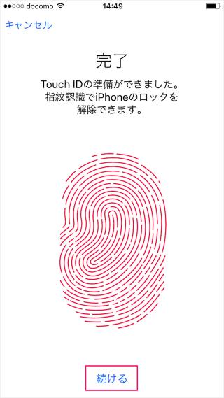 iphone-6s-init-setting-11
