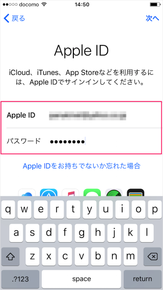 iphone-6s-init-setting-15