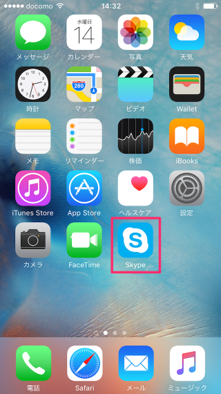 iphone-app-skype-01