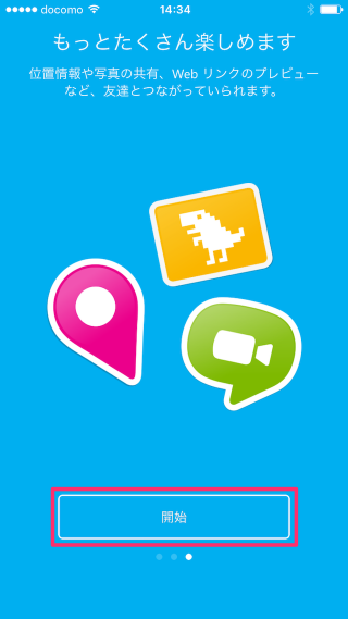 iphone-app-skype-11