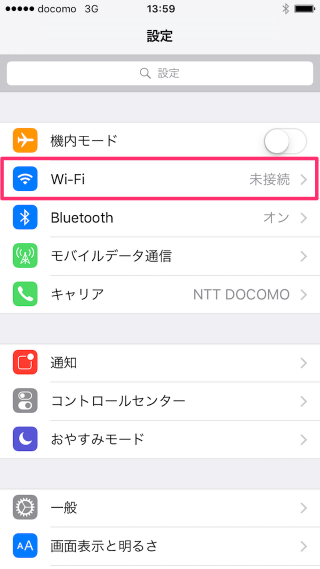 iphone-ipad-connect-wi-fi-network-03