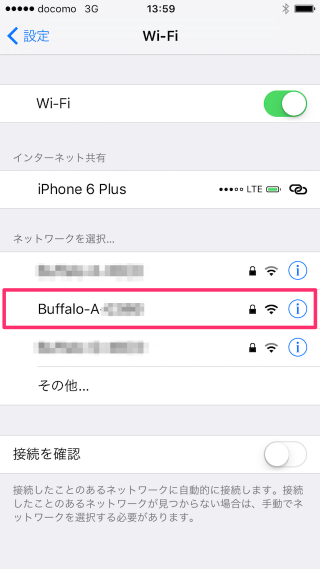 iphone-ipad-connect-wi-fi-network-06