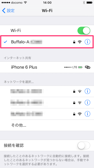 iphone-ipad-connect-wi-fi-network-09