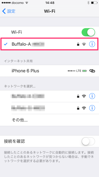 iphone-ipad-wifi-delete-network-05
